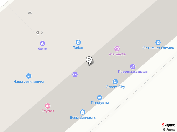 Прятки в темноте на карте Москвы