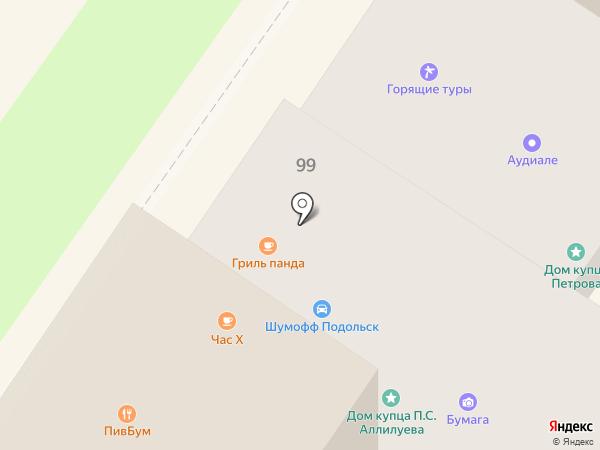 Loft Concept на карте Подольска