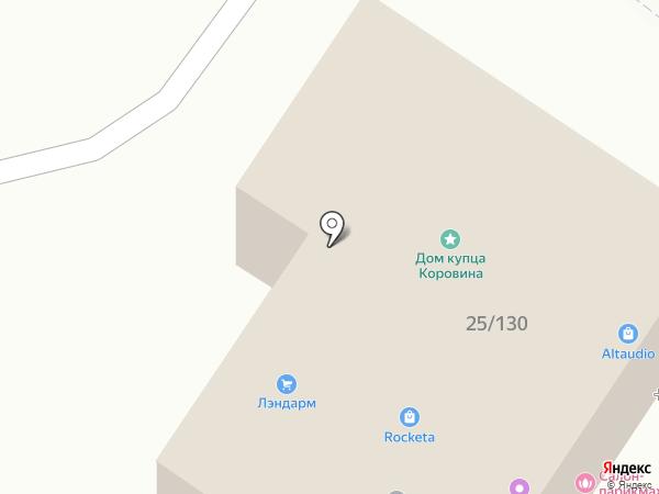 Монтажная компания на карте Подольска
