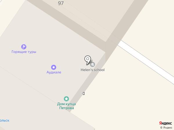 Удачная сделка на карте Подольска