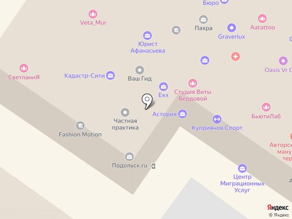 СВ на карте Подольска