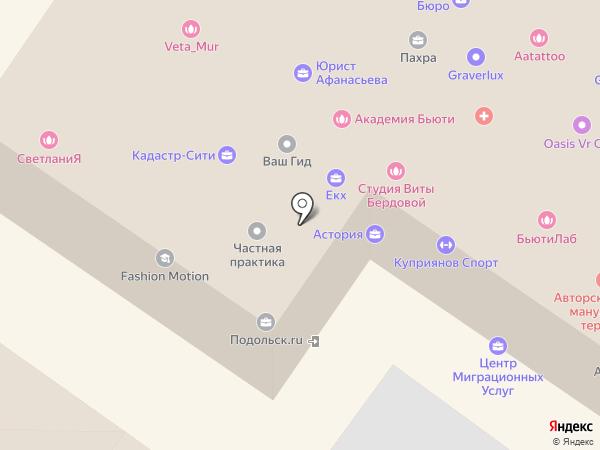 Дети при деле на карте Подольска