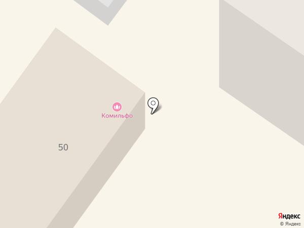 Комильфо на карте Подольска