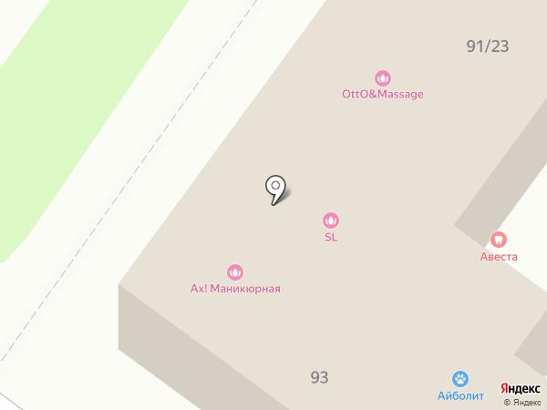 АнтикварЪ на карте Подольска