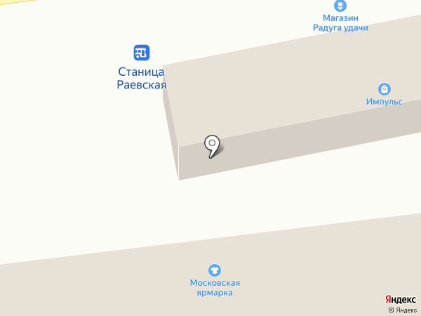 Магазин канцтоваров на карте Новороссийска