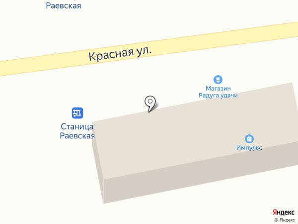 Радуга удачи на карте Новороссийска
