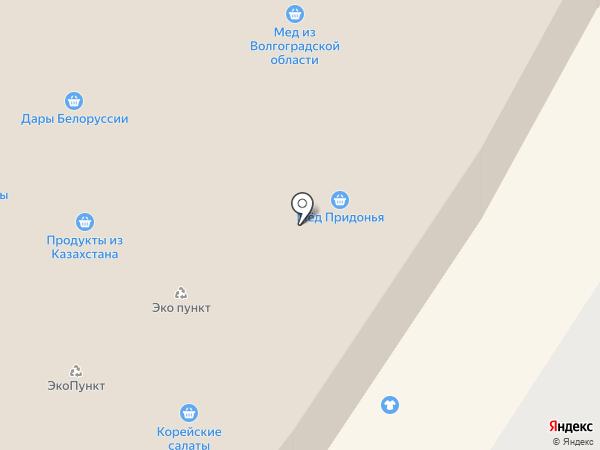 Канцелярский магазин на карте Подольска