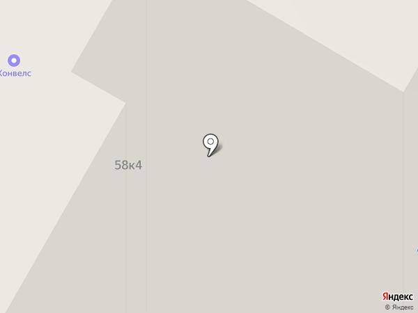 УютСон на карте Москвы