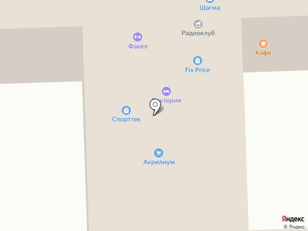 Акрилиум на карте Подольска