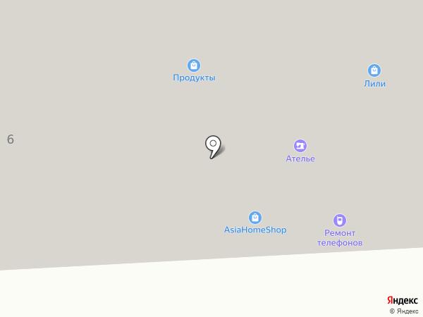 Магазин бытовой химии на карте Подольска