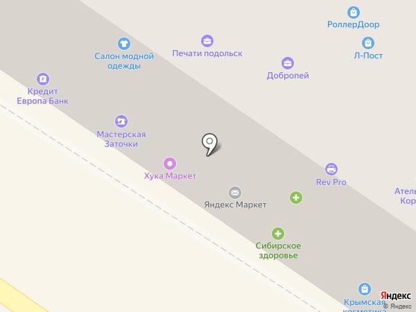 C-Полюс Групп Подольск на карте Подольска