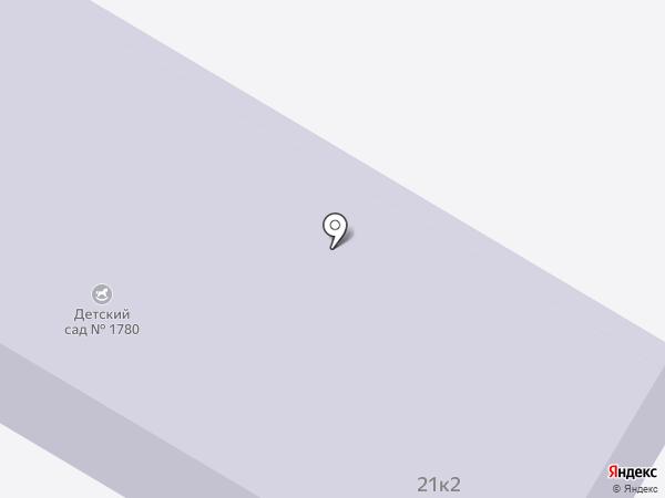 Детский сад №1780 на карте Москвы