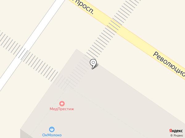 ОкМолоко на карте Подольска