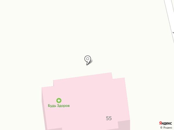 У АЙБОЛИТА на карте Новороссийска