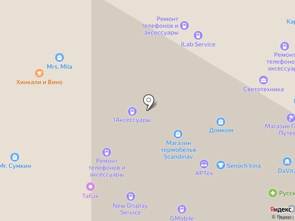 VideoSafe на карте Москвы
