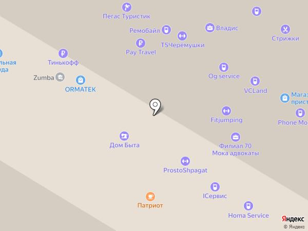 Pay.Travel на карте Москвы