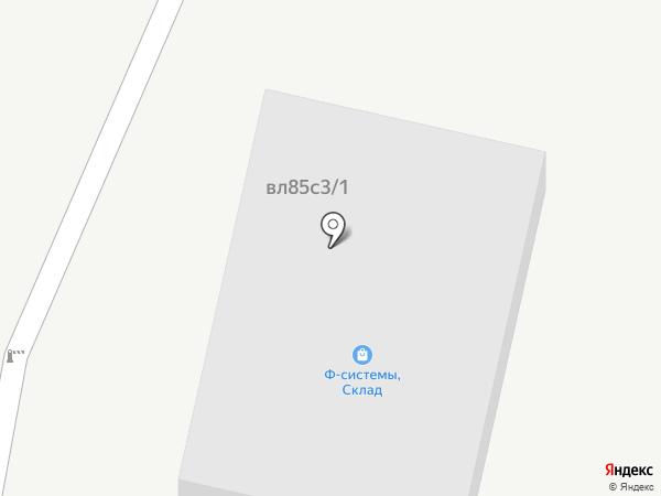 АВН-ГРУПП на карте Щербинки