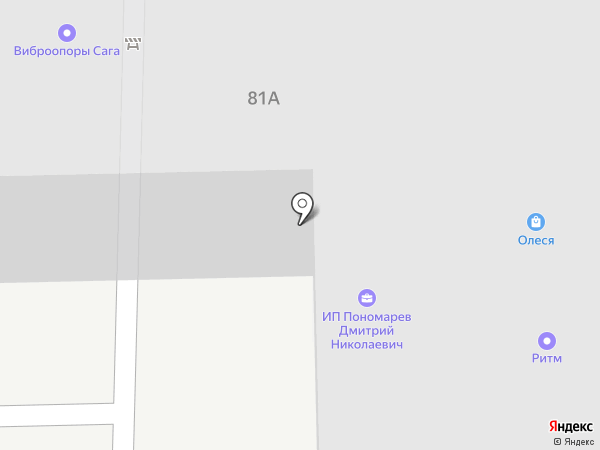 Вариант на карте Москвы
