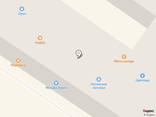 Столичный гардероб на карте Подольска