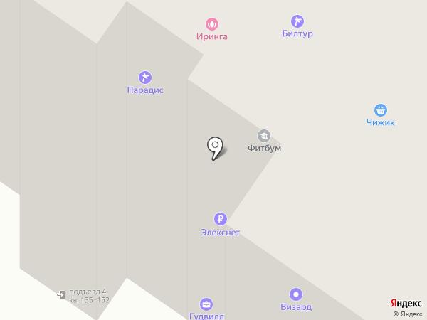 Бутичок на карте Подольска