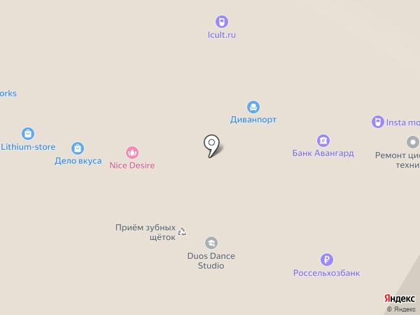 Магазин посуды на карте Москвы