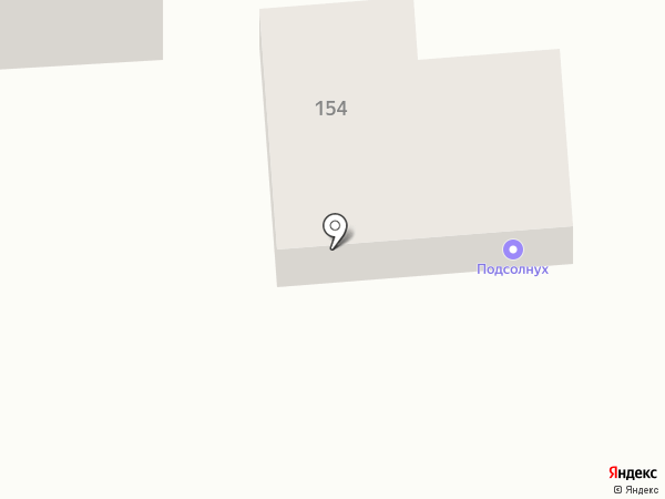 Подсолнух на карте Тулы
