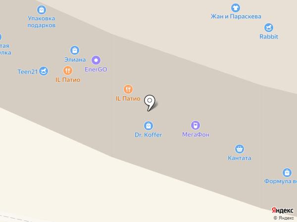 ОСАГО СЕРВИС на карте Москвы