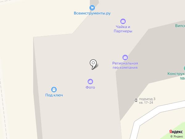 Ремонтная мастерская на карте Подольска