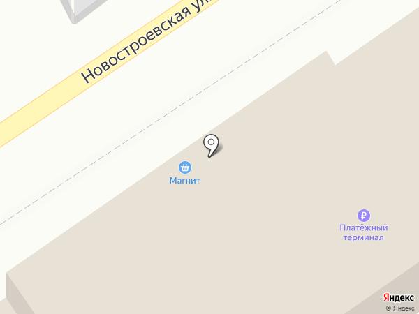 Магнит на карте Щербинки