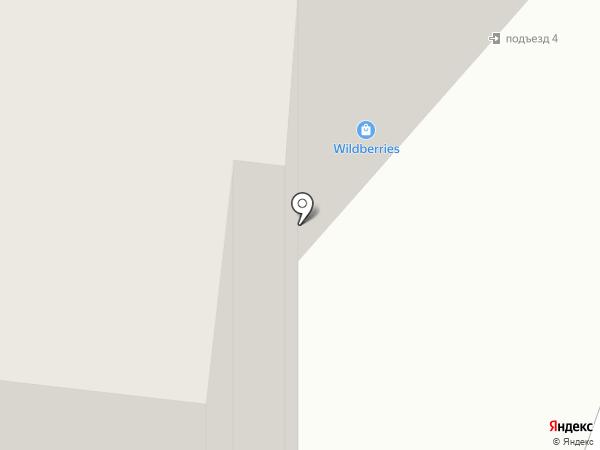 Эрудит на карте Щербинки