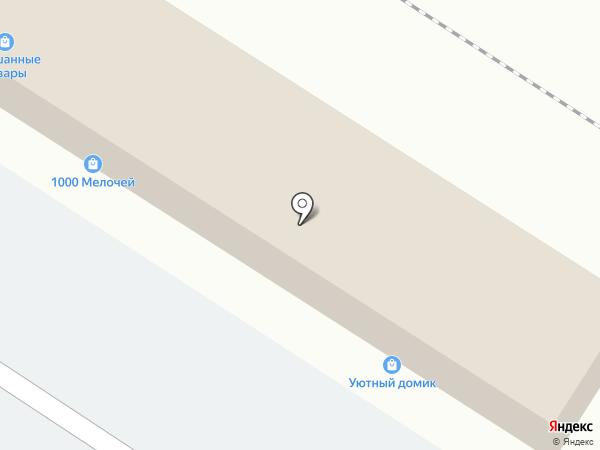 Магазин сантехники и хозяйственных товаров на карте Москвы