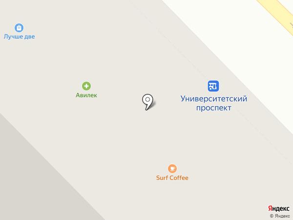 Ароматный Мир на карте Москвы