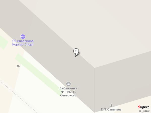 Корсар-спорт на карте Подольска