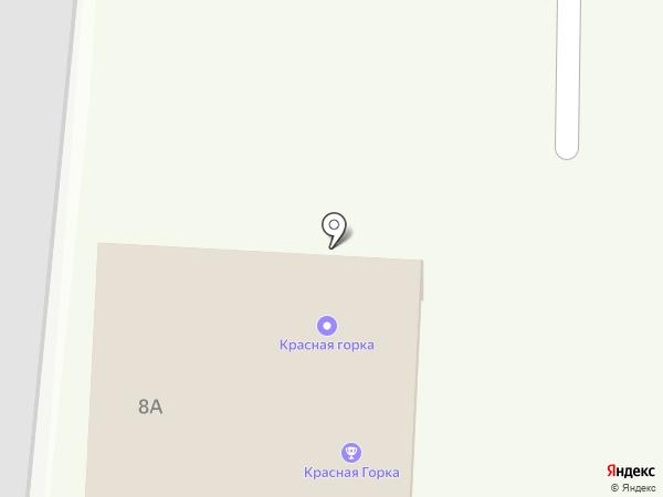 Красная горка на карте Подольска