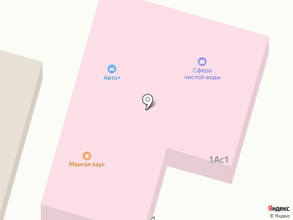 Добрый Айболит на карте Щербинки