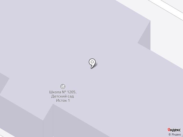 Школа №1205 с дошкольным отделением на карте Москвы