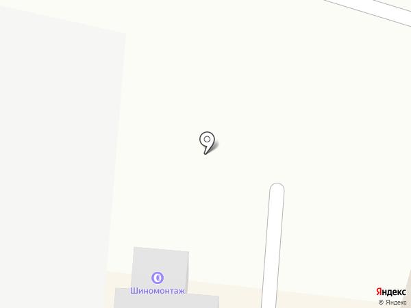 Шиномонтажная мастерская на карте Щербинки