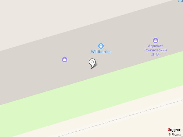 Адвокатский кабинет Коглер А. Р. на карте Подольска