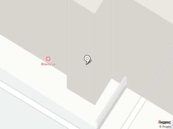 Бумажный самолетик на карте Москвы