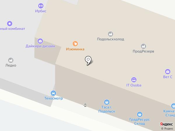 ИТ Особа на карте Подольска