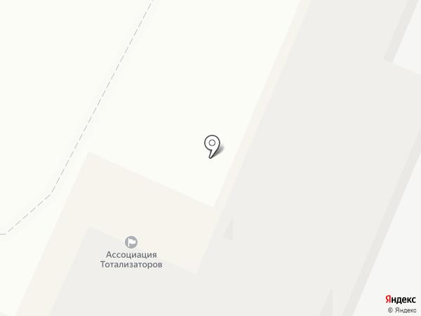 Ассоциация конно-спортивных тотализаторов на карте Москвы