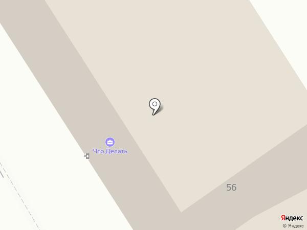 BMWRent на карте Москвы