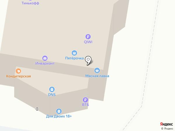 Декупажная мастерская на карте Щербинки