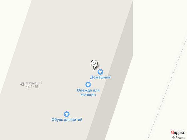 Домашний на карте Подольска