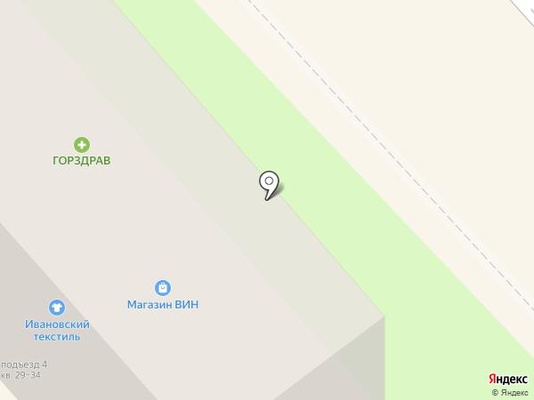 СушиМаки на карте Подольска