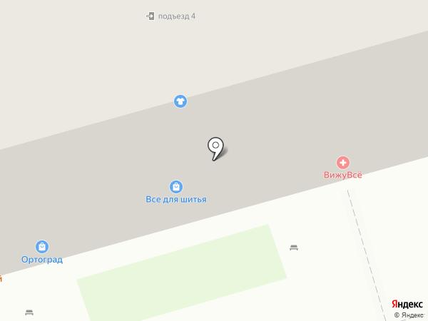 Golden story на карте Подольска