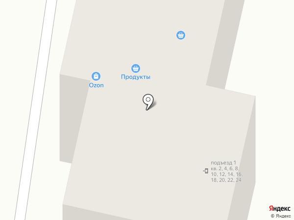Магазин разливного пива на карте Подольска