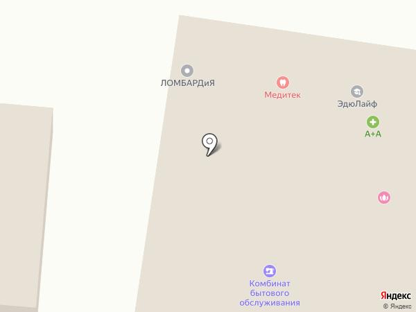 Медитек на карте Щербинки
