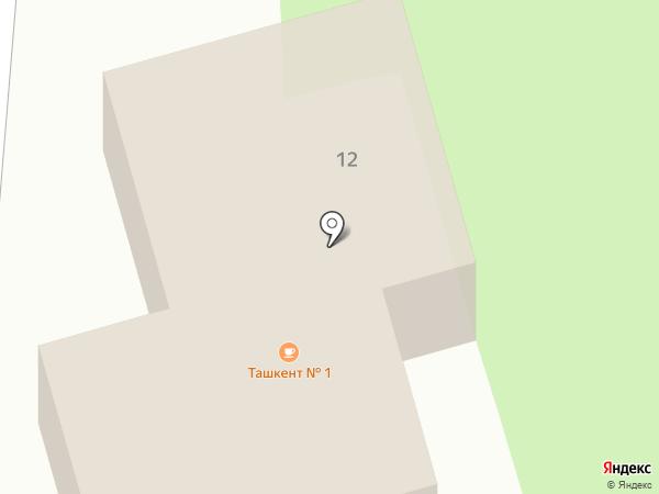 Бутик Пива на карте Подольска