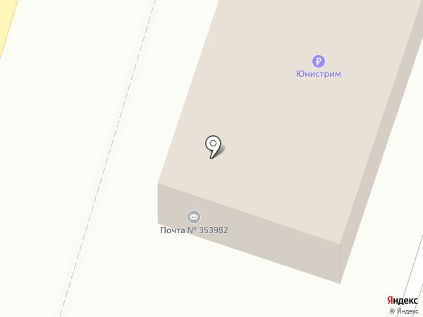 Почтовое отделение на карте Новороссийска